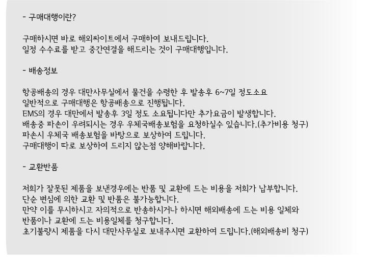 상품올림머리꼬리_04.jpg