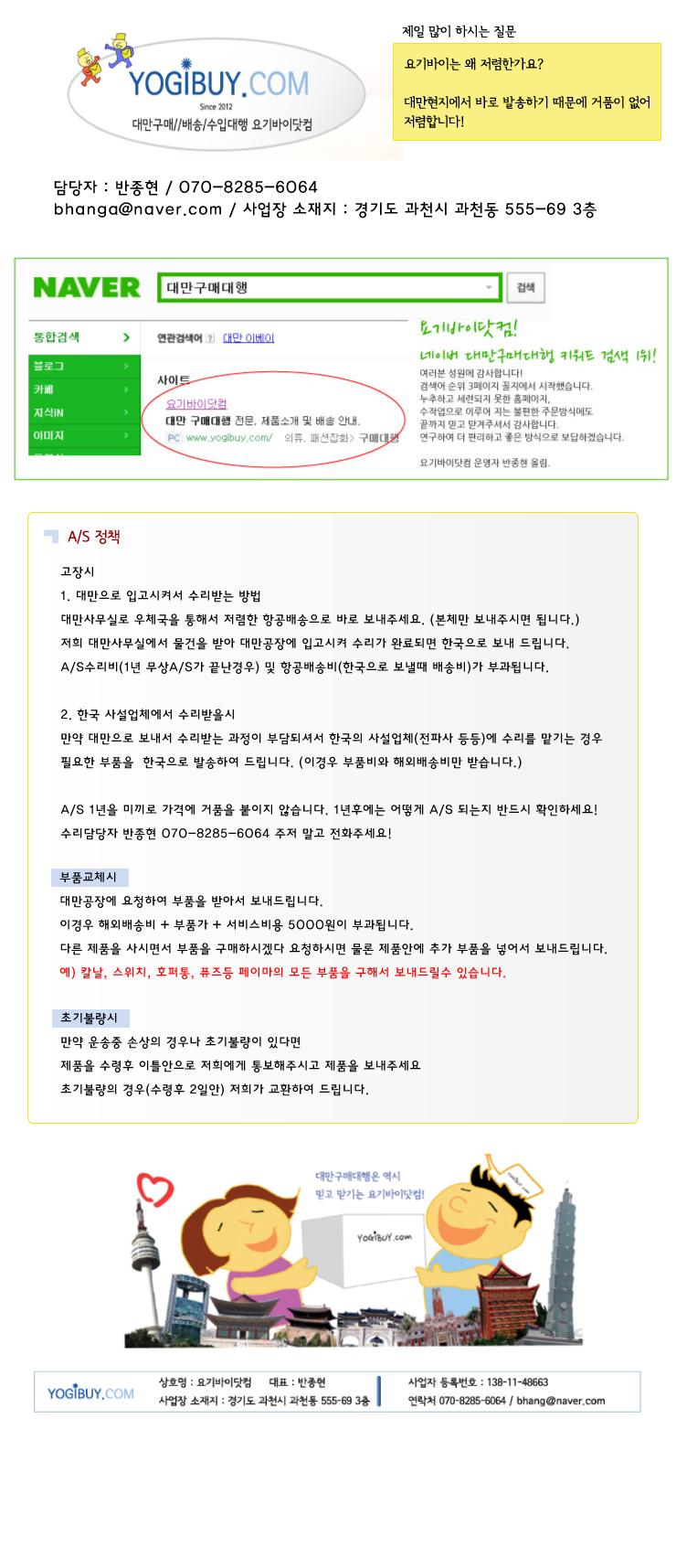 페이마광고900nTQ(2014.11.5)_03.jpg