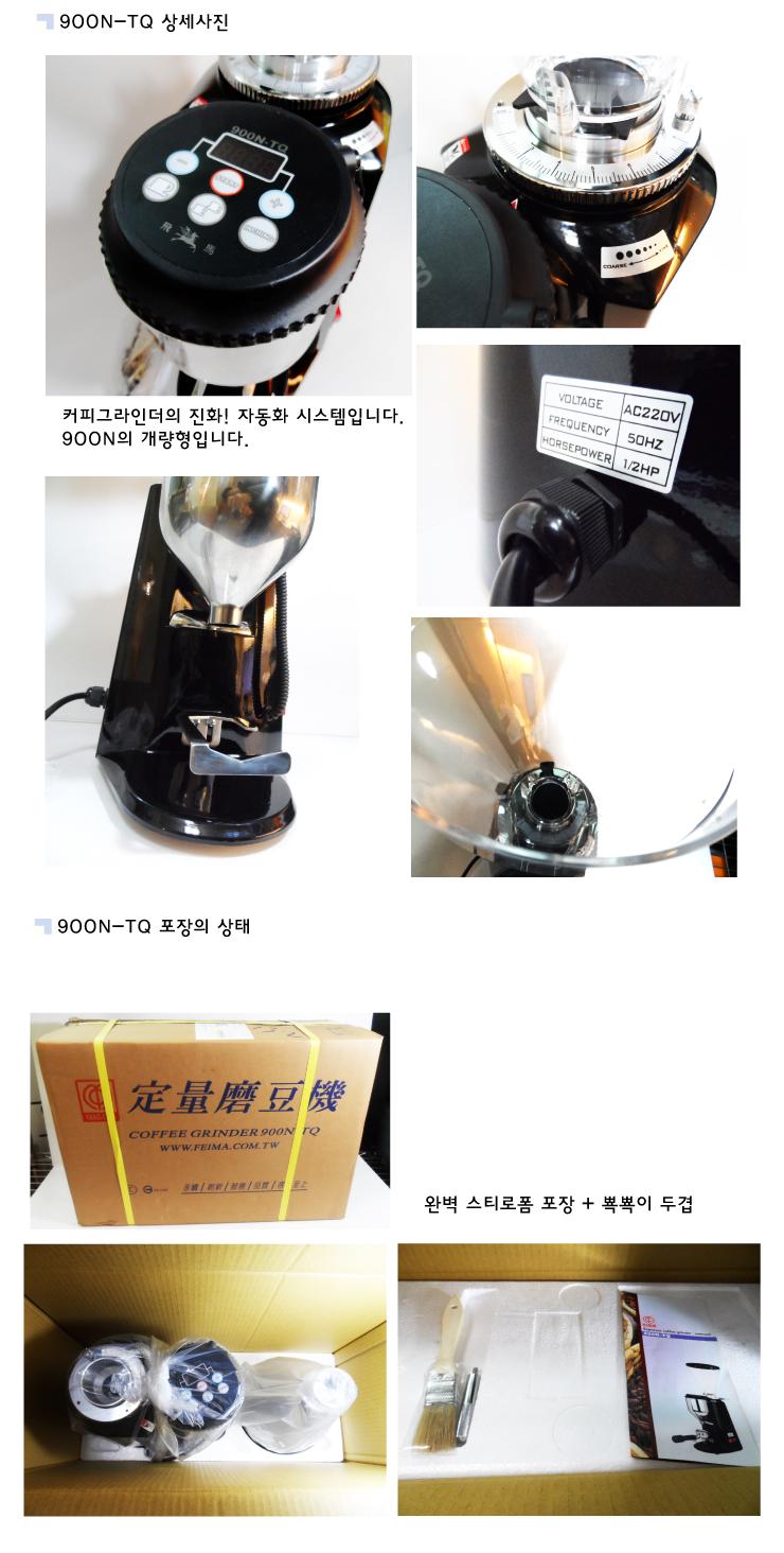 페이마광고900nTQ(2014.11.5)_02.jpg